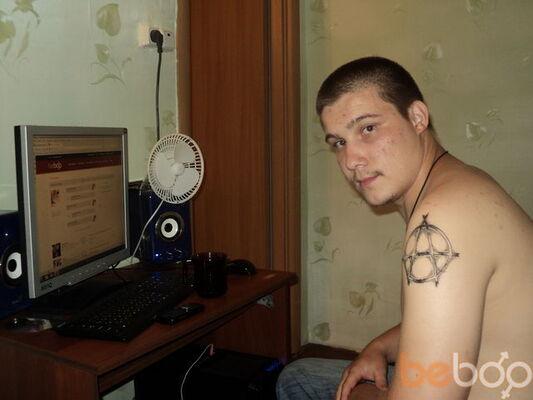 Фото мужчины cccp04, Горно-Алтайск, Россия, 29