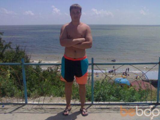 Фото мужчины Ром4ик, Луганск, Украина, 33