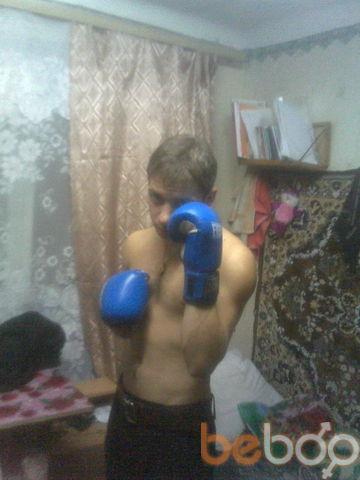 Фото мужчины Дмитрий, Житомир, Украина, 27