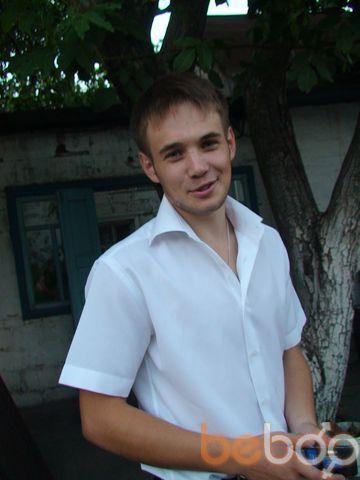 Фото мужчины Димка, Днепропетровск, Украина, 26