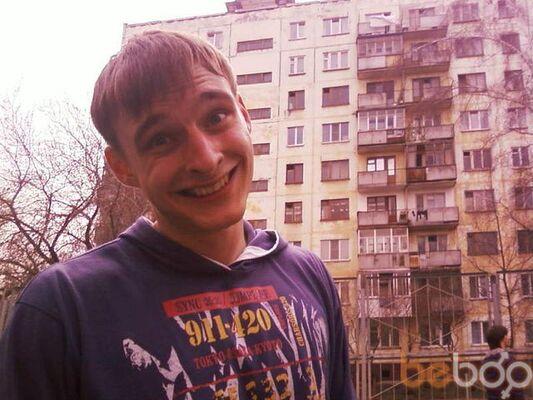 Фото мужчины Стим, Новосибирск, Россия, 27