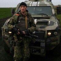 Фото мужчины М0979236040, Харьков, Украина, 41