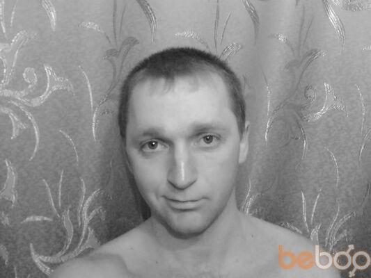Фото мужчины Alexandro, Харьков, Украина, 33