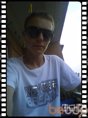 Фото мужчины KostiK13, Елгава, Латвия, 25
