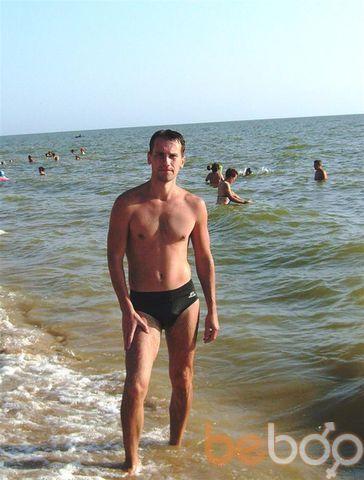 Фото мужчины серый79, Белая Церковь, Украина, 38