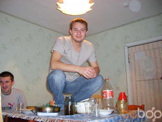 Фото мужчины Пашка, Борисов, Беларусь, 34