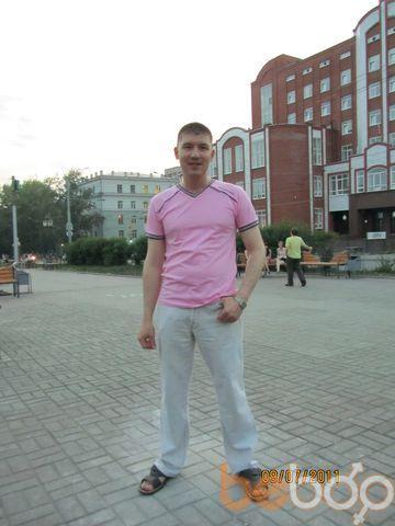Фото мужчины Баслим, Томск, Россия, 34