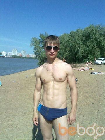 Знакомства без регистрации для геев в омске