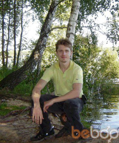 Фото мужчины Валентин, Львов, Украина, 36