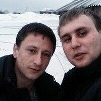 Фото мужчины Андрей, Москва, Россия, 25