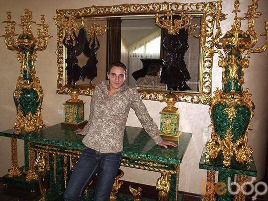 Фото мужчины Tema, Одесса, Украина, 28