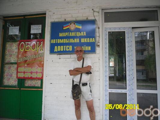 Фото мужчины эрик, Марганец, Украина, 52