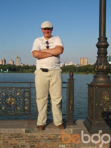 Фото мужчины BIZON 17171, Каменец-Подольский, Украина, 28