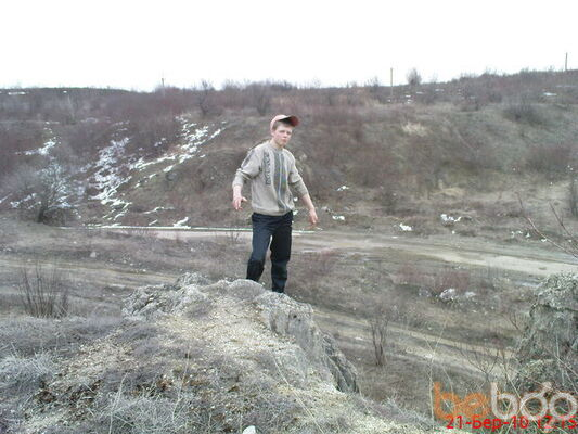 Фото мужчины Nani, Черновцы, Украина, 26
