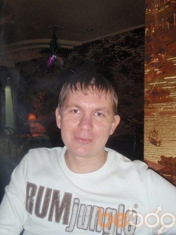 Фото мужчины Alex, Днепропетровск, Украина, 33