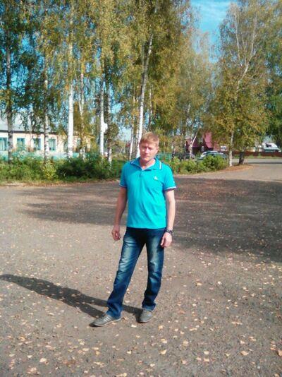 Фото мужчины Сергей, Калтан, Россия, 41