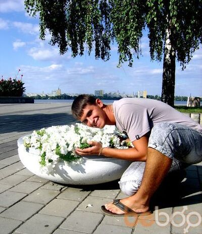 Фото мужчины Scorp20, Минск, Беларусь, 26