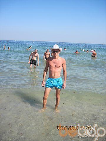 Фото мужчины ANALGIN, Ровно, Украина, 34