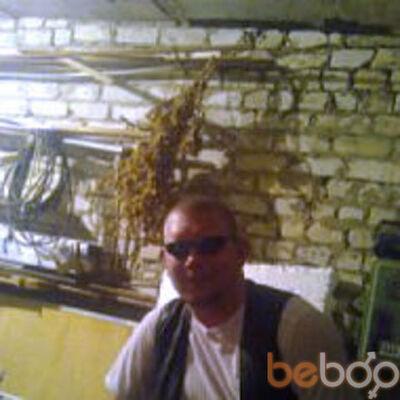 Фото мужчины 521688, Волжский, Россия, 37