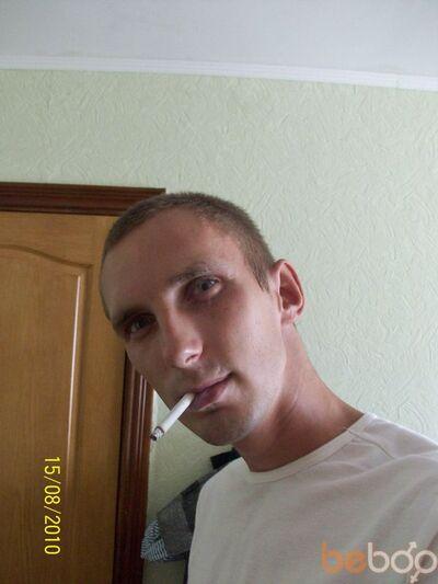 Фото мужчины luge, Шостка, Украина, 35