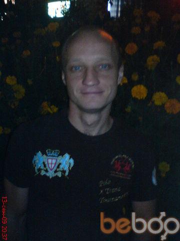 Фото мужчины alex, Днепропетровск, Украина, 40