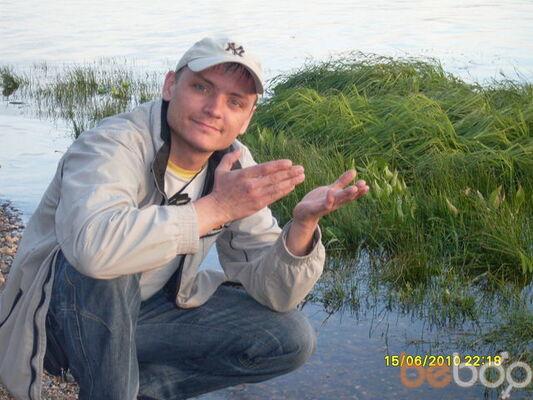 Фото мужчины Женич, Архангельск, Россия, 37