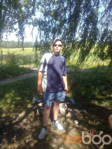 Фото мужчины caliania, Ивано-Франковск, Украина, 30