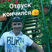 Фото мужчины Леонид, Самара, Россия, 30