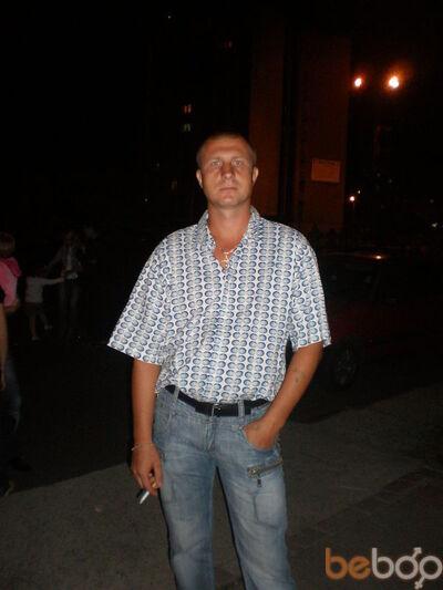Фото мужчины MAKS, Ровно, Украина, 37
