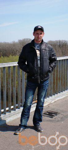 Фото мужчины emrico, Чернигов, Украина, 37
