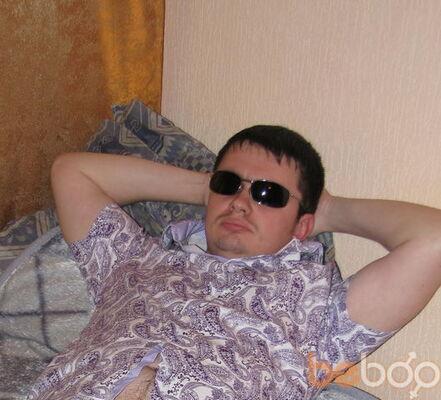 Фото мужчины Dark Angel, Новосибирск, Россия, 37