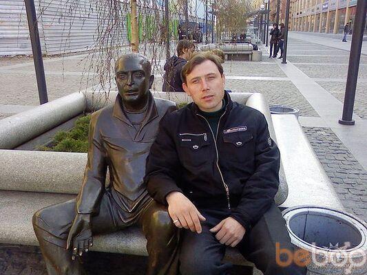 Фото мужчины Вальдемар, Днепропетровск, Украина, 41
