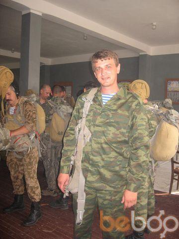 Фото мужчины гадкийутенок, Москва, Россия, 34