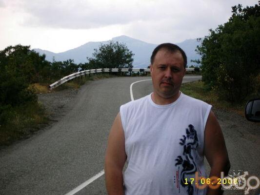 Фото мужчины maluk71, Киев, Украина, 46