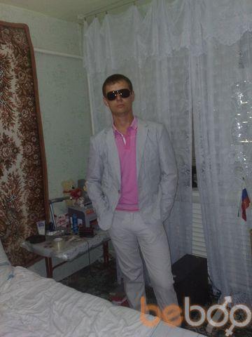 Фото мужчины V666AT93, Краснодар, Россия, 28