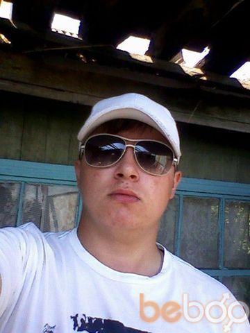 Фото мужчины constantine, Петропавловск, Казахстан, 24