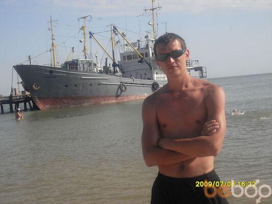Фото мужчины макс, Павлоград, Украина, 35