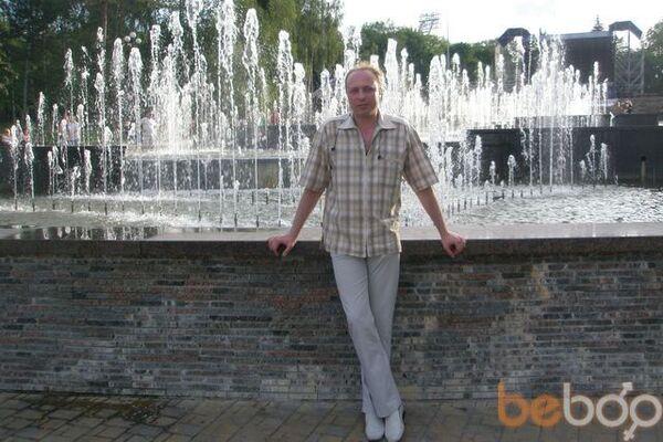 Фото мужчины Владимир, Красноармейск, Украина, 42