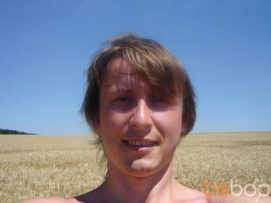 Фото мужчины Irklienko, Харьков, Украина, 36