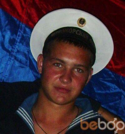 Фото мужчины Михась, Орел, Россия, 29