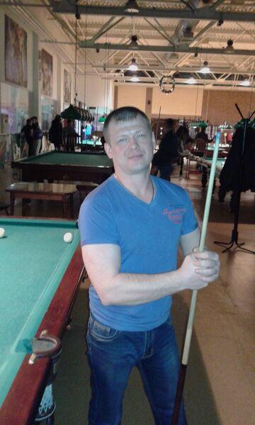 Фото мужчины Vitalya, Омск, Россия, 41