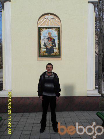 Фото мужчины shag2000, Николаев, Украина, 23