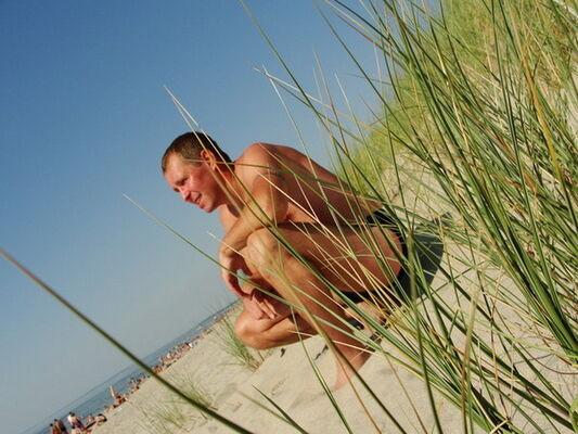 Фото мужчины Сергей, Калининград, Россия, 42
