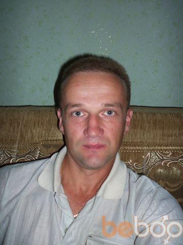Фото мужчины serg, Шевченкове, Украина, 44