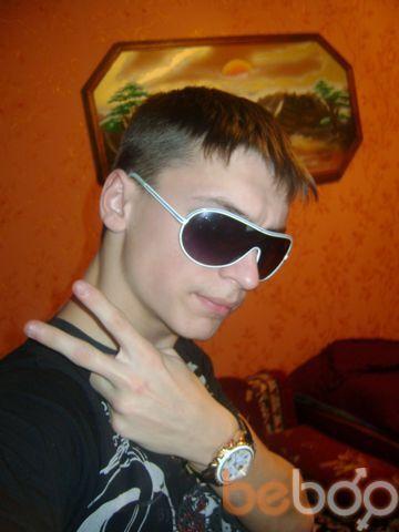 Фото мужчины Marat, Пинск, Беларусь, 28