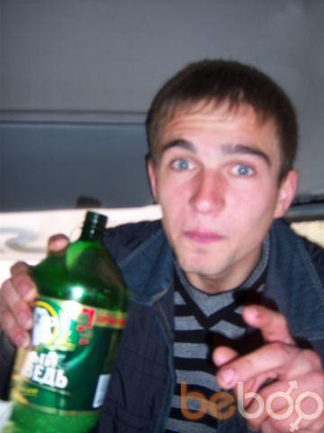 Фото мужчины zaku, Кишинев, Молдова, 29