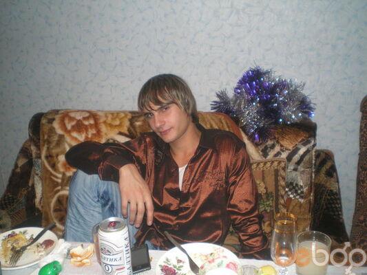 Фото мужчины joraterror, Москва, Россия, 29