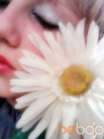 Фото мужчины я девушка, Бельцы, Молдова, 26