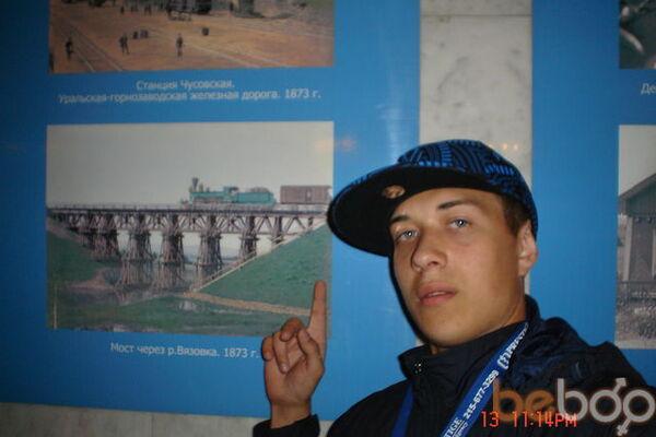 Фото мужчины Саня, Киселевск, Россия, 27
