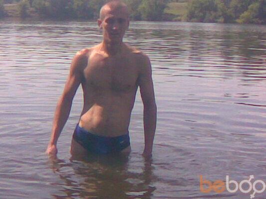 Фото мужчины Serj, Кировоград, Украина, 33